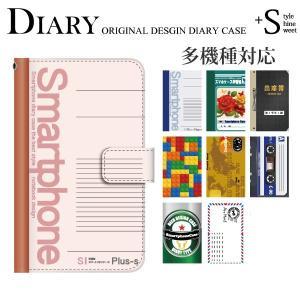 スマホケース 506SH AQUOS Xx3 506sh ケース 手帳型 パロディ カバー ケース カバー softbank アクオス|kintsu