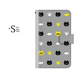 スマホケース 手帳型 aquos r2 携帯ケース おしゃれ スマホカバー アクオスr2 カバー aquos携帯カバー 猫|kintsu