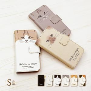 猫 スマホケース 手帳型 aquos r2 compact 携帯ケース おしゃれ スマホカバー アクオスr2コンパクト カバー aquos携帯カバー 猫|kintsu