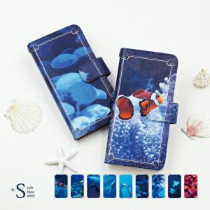 スマホケース 手帳型 aquos r2 compact 携帯ケース おしゃれ スマホカバー アクオスr2コンパクト カバー aquos携帯カバー 海|kintsu