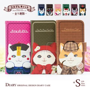 猫 スマホケース simフリースマホ digno w ケース 手帳型 UQ おしゃれ ディグノw カ...