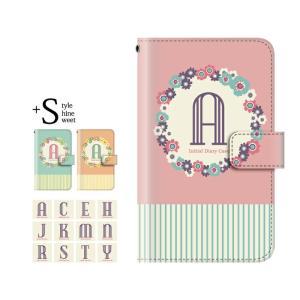 スマホケース Disney Mobile on docomo DM-01H ケース 手帳型 イニシャ...