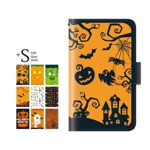 スマホケース 手帳型 ディズニーモバイル dm01j 携帯ケース スマホカバー おもしろ ハロウィン|kintsu