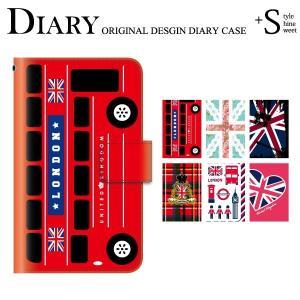 ■対応機種 docomo ドコモの Disney Mobile on docomo DM-02H 専...