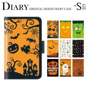 スマホケース 手帳型 ディズニーモバイル dm02h 携帯ケース スマホカバー disney おもしろ ハロウィン|kintsu