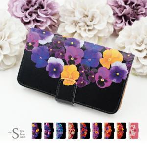 スマホケース 手帳型 らくらくスマートフォンme ケース 携帯ケース スマホカバー カバー f―01l ドコモ 花柄|kintsu