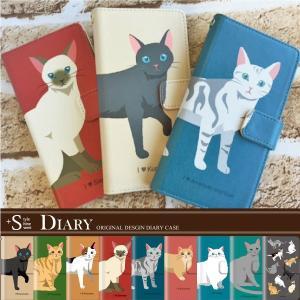 らくらくスマホケース らくらくスマートフォンme ケース 手帳型 おしゃれ らくらくホン カバー f03k 猫 かわいい 動物|kintsu
