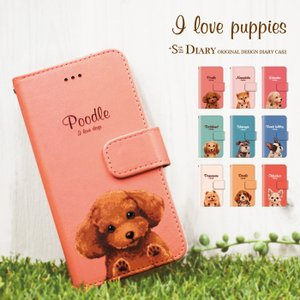 スマホケース 手帳型 らくらくスマホケース らくらくフォン4 携帯ケース スマホカバー ケース f04j 犬 動物|kintsu