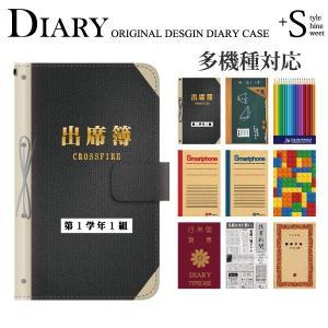スマホケース 手帳型 galaxy note9 ケース おしゃれ galaxy feel2 s10 s9 s8 feel s6 ギャラクシー ノート9 スマホカバー おもしろ|kintsu
