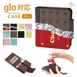 glo用ケース おしゃれ 電子タバコ グロー対応 ケース カバー 手帳型ケース おもしろ チョコレート kintsu