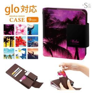 glo用ケース おしゃれ 電子タバコ グロー対応 ケース カバー 手帳型ケース ハワイ イルカ kintsu