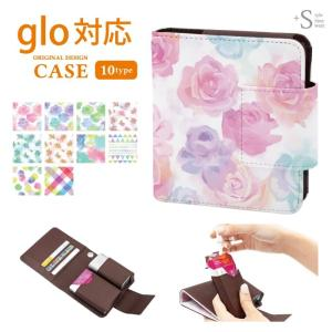 glo用ケース おしゃれ 電子タバコ グロー対応 ケース カバー 手帳型ケース 花柄 水彩風 かわいい|kintsu