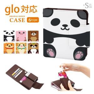 glo用ケース おしゃれ 電子タバコ グロー対応 ケース カバー 手帳型ケース キャラクター 猫 動物 kintsu