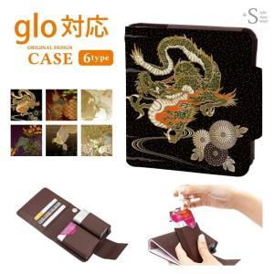 glo用ケース おしゃれ 電子タバコ グロー対応 ケース カバー 手帳型ケース メンズ 和柄 龍 kintsu