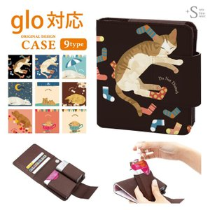glo用ケース おしゃれ 電子タバコ グロー対応 ケース カバー 手帳型ケース 猫 動物 犬 うさぎ kintsu
