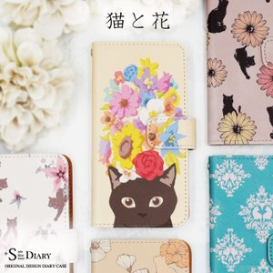 HTC J butterfly HTV31 ケース 手帳型 動物 猫 おしゃれ 花柄 カバー|kintsu