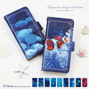 スマホケース 手帳型 iphone xs max iphone xr ケース iphone8 iphone7 iphone6s 携帯ケース iphone8plus アイフォン8 プラス 海 魚|kintsu
