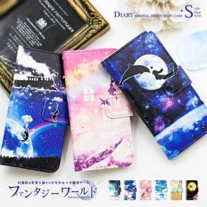 スマホケース 手帳型 iphone11 pro max 携帯ケース アイフォン11 スマホカバー 手帳 アイホン おしゃれ 面白い 宇宙|kintsu