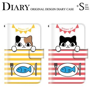 スマホケース iphonese ケース iphone5s ケース 手帳型 猫 おしゃれ かわいい アイフォン5sケース 携帯ケース|kintsu