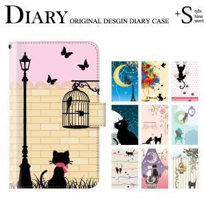 iPhone6s Plus iPhone6 Plus ケース アイフォン6s 手帳型ケース/猫(ネコ ねこ) cat キャット|kintsu