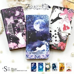 iPhone7 plus スマホケース 手帳型 猫 ファンタジー ゴシック カバー|kintsu