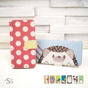 スマホケース 手帳型 iphone7plus iphone7プラス アイフォン7 プラス 携帯ケース 手帳 アイホン おしゃれ 動物 ハリネズミ|kintsu