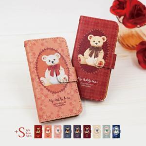 スマホケース 手帳型 iphone8 ケース アイフォン8 携帯ケース スマホカバー 手帳 アイホン おしゃれ 面白い 花柄|kintsu