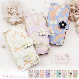 スマホケース 手帳型 iphone8plus ケース iphone8プラス アイフォン8 プラス 携帯ケース 手帳 アイホン おしゃれ 花柄|kintsu