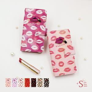 スマホケース 手帳型 iphone8plus ケース iphone8プラス アイフォン8 プラス 携帯ケース 手帳 アイホン おしゃれ キス|kintsu