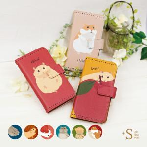スマホケース 手帳型 iphone8plus ケース iphone8プラス アイフォン8 プラス 携帯ケース 手帳 アイホン おしゃれ ハムスター|kintsu