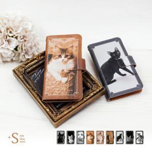 iPhone8 Plus アイフォン8 プラス ケース 手帳型 スマホケース 猫 モノクロ 写真 カバー|kintsu