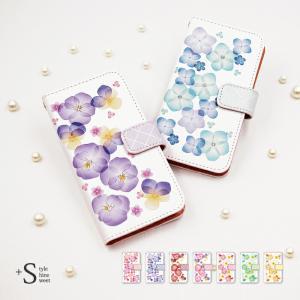 スマホケース 手帳型 iphonexr 携帯ケース アイフォンxr スマホカバー 手帳 アイホン おしゃれ 面白い 花柄 kintsu