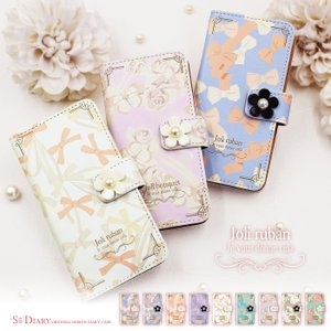 スマホケース 手帳型 iphonexr 携帯ケース アイフォンxr スマホカバー 手帳 アイホン おしゃれ 面白い 花柄|kintsu