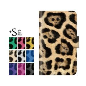 手帳型ケース iPod TOUCH 7 6 5 / ヒョウ柄 レオパード for iPod TOUCH 第7 6 5世代 手帳 ケース カバー|kintsu