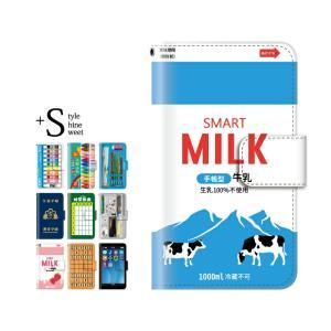 手帳型ケース ipod touch 第6世代 ケース ipod touch 第5世代 手帳型カバー ...
