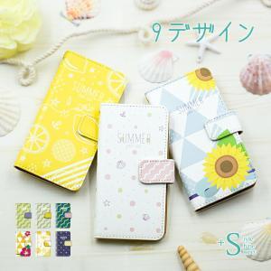 手帳型ケース iPod TOUCH 7 6 5 ケース / 夏 レモン マリン/iPod TOUCH...
