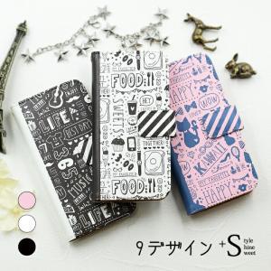 手帳型ケース iPod TOUCH 5 6 ケース /手書き風 ゆるカワ モノトーン/iPod TOUCH 第5 6世代 手帳型カバー