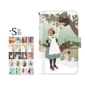 手帳型ケース iPod TOUCH 5 6 ケース / ファンタジー 童話 絵本 /iPod TOUCH 第5 6世代  手帳型カバー ケース カバー