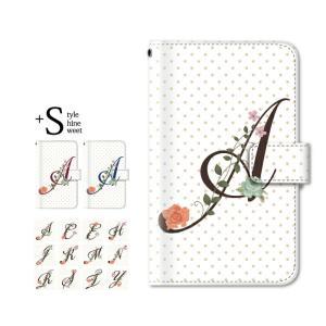 手帳型ケース iPod TOUCH 7 6 5 / イニシャル 頭文字 ドット フラワー for iPod TOUCH 第7 6 5世代 手帳 ケース カバー|kintsu