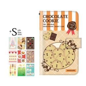 手帳型ケース iPod TOUCH 7 6 5 ケース /スイーツ お菓子 デザート/iPod TO...
