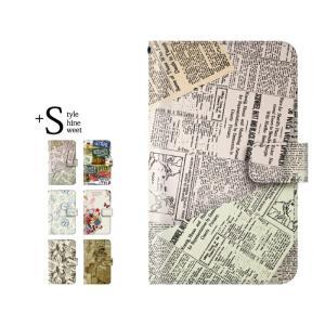 手帳型ケース iPod TOUCH 7 6 5 / ビンテージ(ヴィンテージ) for iPod TOUCH 第7 6 5世代 手帳 ケース カバー kintsu