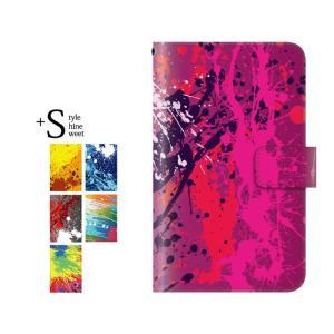 手帳型ケース iPod TOUCH 5 6 / ペイント・絵...