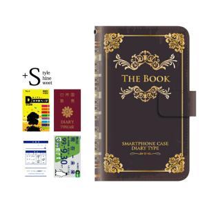 手帳型ケース iPod TOUCH 7 6 5 ケース おもしろケース / ユニーク&パロディタイプ...