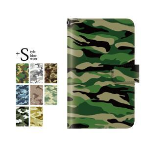 手帳型ケース iPod TOUCH 7 6 5 / 迷彩柄 カモフラージュ柄 ステルス for iPod TOUCH 第7 6 5世代 手帳 ケース カバー|kintsu
