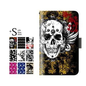 手帳型ケース iPod TOUCH 7 6 5 ケース /スカル ドクロ ガイコツ 髑髏 骸骨/iP...