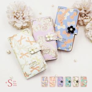 手帳型ケース iPod TOUCH 7 6 5 ケース /  デコパーツ 花 リボン 蝶/iPod ...