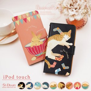 手帳型ケース iPod TOUCH 5 6 ケース /アニマル 動物 癒し系/iPod TOUCH 第5 6世代 手帳型カバー