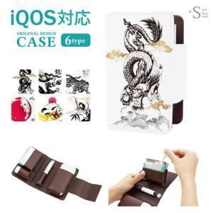 アイコス用ケース IQOS用ケース おしゃれ レザー ブランド 手帳型 ホルダー カバー IQOS2...