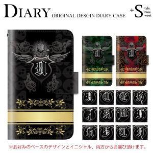 スマホケース Qua phone KYV37 ケース 手帳型 スカルイニシャル 骸骨 ドクロ カバー