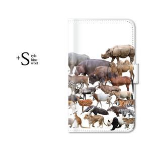 スマホケース 手帳型 V30+ 携帯ケース スマホカバー 携帯カバー ドコモ おしゃれ おもしろ 動物|kintsu